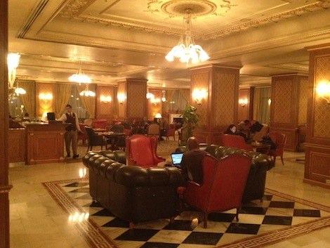 Regency Palace Hotel, Amman
